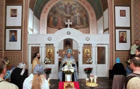 в храме покрова пресвятой богородицы в нижней ореанде прошла праздничная божественная литургия симферопольская и крымская епархи